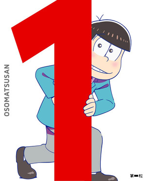 Top-Selling Animation in Japan on Blu-ray Disc/DVD by Series: 2016