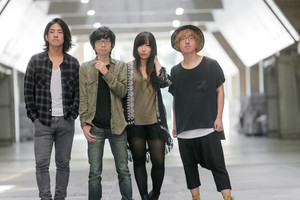 Gatchaman Crowds' White Ash Band Breaks Up in March
