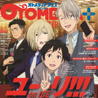 """Orange"" Manga Author Draws ""Yuri!!! On ICE"""