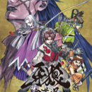 Funimation Reveals Garo: Crimson Moon English Dub Cast