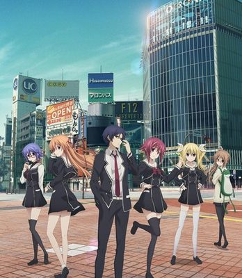 Chaos;Child Anime's 1st Episode Airs as 1-Hour Special