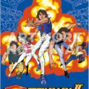 Sentai Filmworks to Release Gatchaman II Anime on DVD