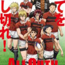 Civilian, Alisa Takegawa Perform New All Out! Theme Songs