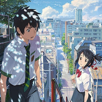 "Japan Box Office: ""your name."" Surpasses Miyazaki's ""Princess Mononoke"""