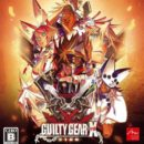 Guilty Gear Xrd -Revelator- Gets PC Release on December 14