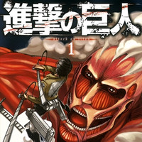 """Attack on Titan"" Dominates Digital Bookstore eBook Japan's Manga Ranking for Four Consecutive Years"