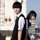 Scum's Wish Manga Also Gets Live-Action TV Series Premiering in January