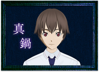 Ao Oni the Animation Film's Trailer Reveals February 11 Premiere Date