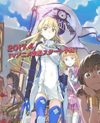 Is It Wrong to Try to Pick Up Girls in a Dungeon? Sword Oratoria's TV Anime Reveals Cast, Staff