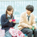 """One Week Friends"" Live-Action Film Full Trailer Features Theme Song by Sukima Switch"
