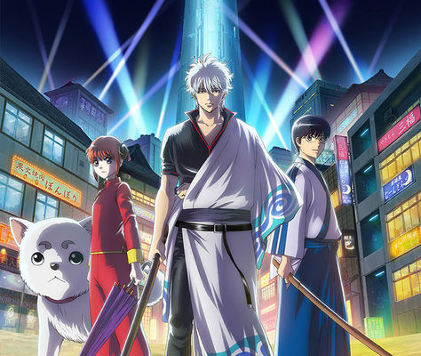 New Gintama Anime's Promo Features Voice Acting