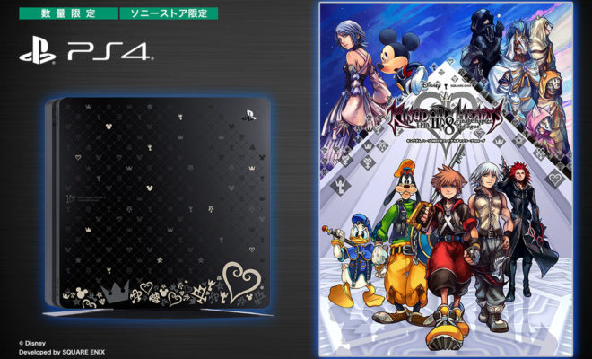 Kingdom Hearts HD 2.8 Final Chapter Prologue Inspires PS4 Model in Japan