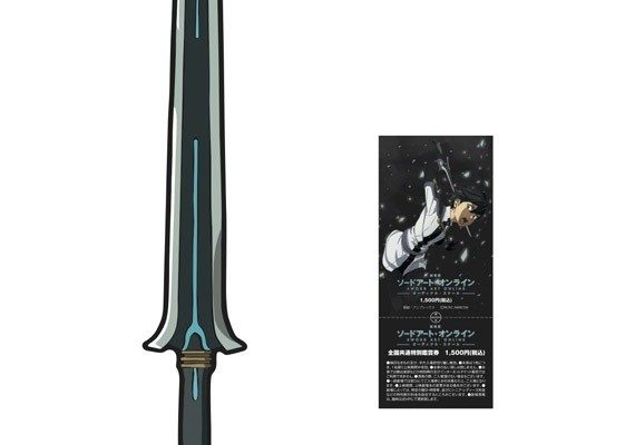 This Sword is Your Ticket to the Sword Art Online Movie