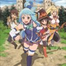 KonoSuba Season 2 Reveals New Key Visual, Supporting Cast Designs