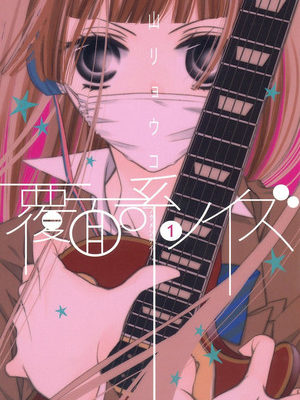 Anonymous Noise Anime Reveals Main Cast, Staff, April 2017 Debut