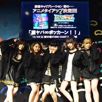 "Akihabara-born Idol Group Moso Calibration to Perform ""Time Bokan 24"" New ED"