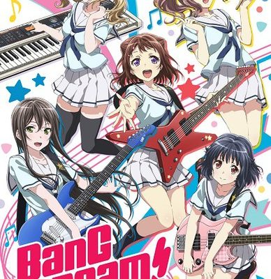 BanG Dream! TV Anime's 3rd Trailer Confirms January 21 Premiere