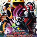 Kamen Rider Ex-Aid, Kamen Rider Ghost Crossover Film's Trailer Features Kamen Rider Team