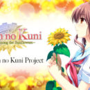 Frontwing's Sharin no Kuni Kickstarter Campaign Reaches Goal