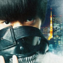"""First Image Visual for """"Tokyo Ghoul"""" Live-Action Film Revealed"""