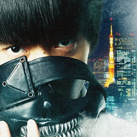 "First Image Visual for ""Tokyo Ghoul"" Live-Action Film Revealed"