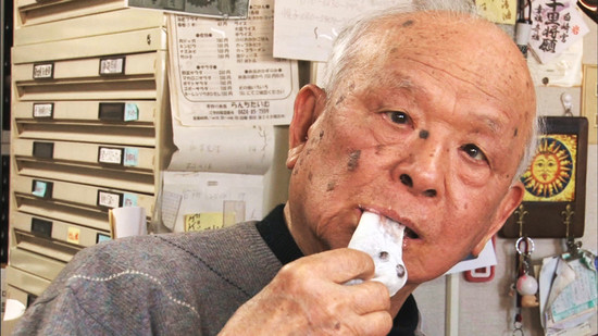 TV Program Offers Peek Into GeGeGe no Kitarō Creator's Unpublished Diary