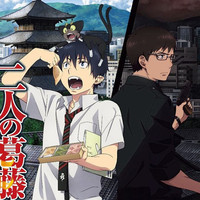 """""""Blue Exorcist"""" OVA Planned Along With """"Kyoto"""" TV Anime's Home Video Release"""