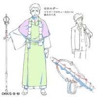 "Two More Heroes Featured In Latest ""Blue Exorcist -Kyoto Saga-"" Character Promos"