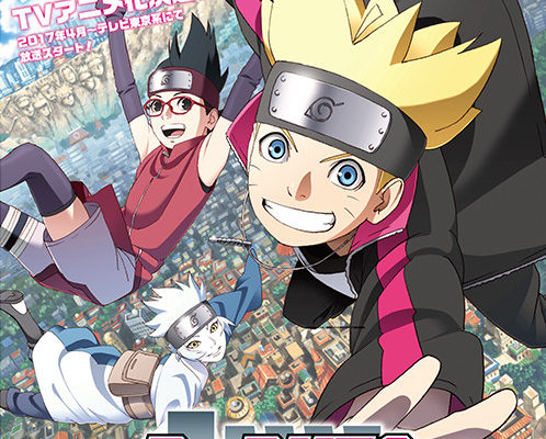 "Boruto Anime: ""Naruto: TNG – They'll Never Run Out!"""