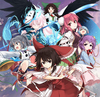 """Touhou Genso Wanderer"" and ""Touhou Double Focus"" Delayed"