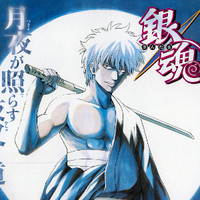 "New ""Gintama"" Anime Visual Spotted Along With Theme Song Performers"