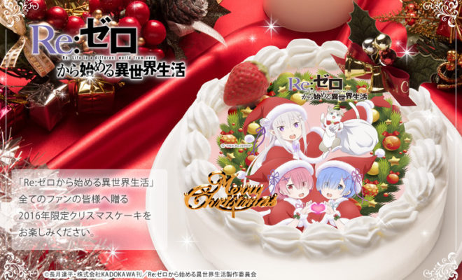 Celebrate Christmas with Your Favorite Anime at AniSugar