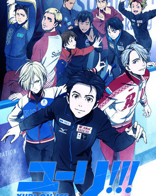 Yuri!!! on Ice Dominates Fall Anime on Twitter Rankings