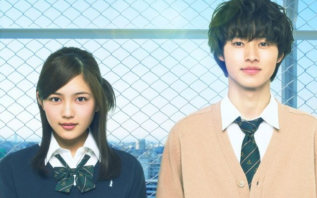 Live-Action One Week Friends Film's Extended Trailer Streamed
