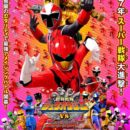 Dōbutsu Sentai Zyuohger vs. Ninninger Film's Videos Tease Return of Red Falcon & Other Red Rangers