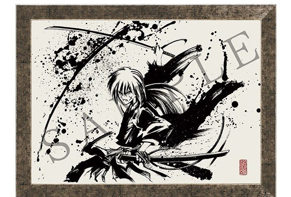 Ink Wash Painter Portrays Rurouni Kenshin Fighters