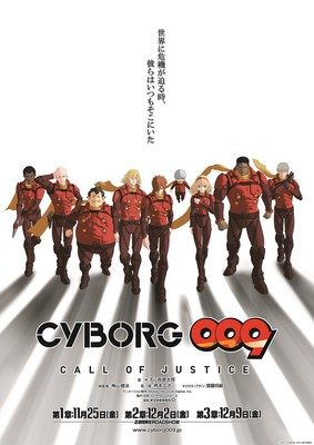 Cyborg 009 Call of Justice Anime Previews 2nd, 3rd Films in Videos