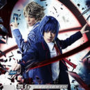 "1st Visual for Next ""Cardfight!! Vanguard"" Stage Play Revealed for April 2017 Opening"