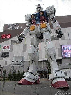 Bandai Takes Down Life-size Gundam Statue in Tokyo on March 5