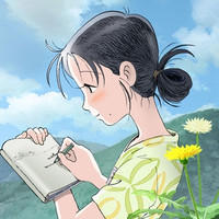 """In This Corner of the World"" Screened at Japan's Diet Members Office Building"