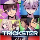 Trickster Anime Project Gets Stage Play in April