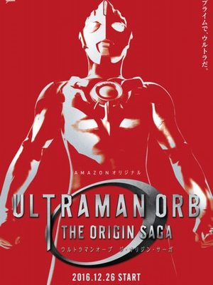 Ultraman Orb Spinoff Series' Promo Shows Gai, Jugglus as Allies