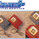 Original Digimon Toys Get Remake for 20th Anniversary