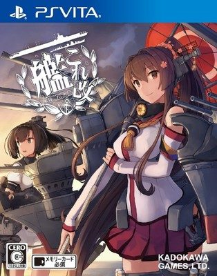 KanColle Kai PS Vita Game Sales End After January 2017