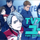 Yuri!!! on Ice Unveils Goods for Art Exhibit, Comiket