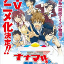 Nana Maru San Batsu Manga About High School Quiz Club Gets TV Anime