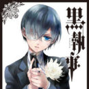 """Black Butler"" Creator Shares A Birthday Tribute To Ciel Phantomhive"