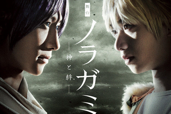 Noragami Stage Play's New Visual Highlights Yato, Yukine