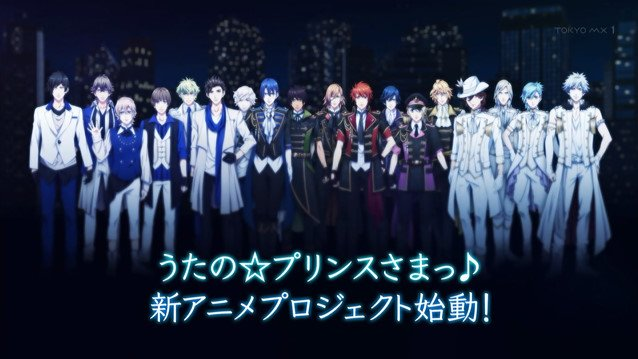 Uta no Prince-sama to Launch New Anime Project
