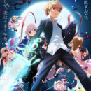 Rewrite 2nd Season's Commercial Reveals January 14 Premiere